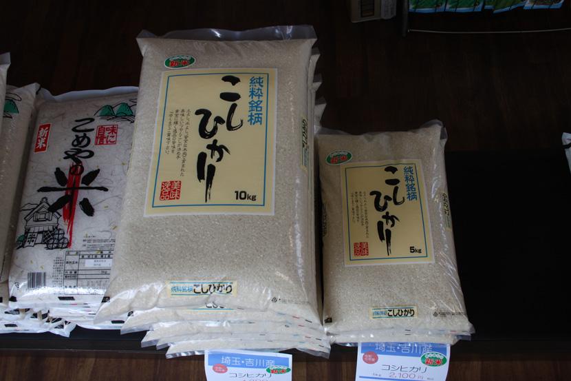宇田川肥料店 代表:宇田川 雅弘