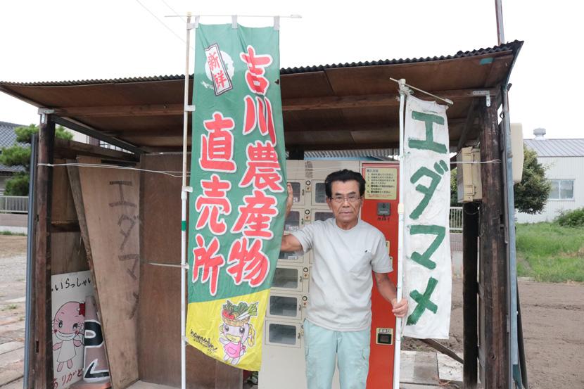 笹本農園 笹本 秀夫